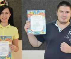 Дубль Немцева и очередная победа Жученко
