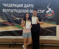 Третий этап Кубка ФДВО